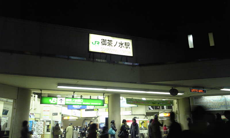 上京しましたが。