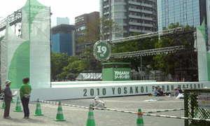 20100609image053