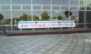 20100610image034