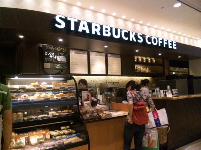 羽田空港第一ターミナルのスタバ