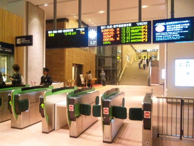 新旭川駅舎見物