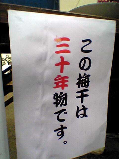 04-11-06_10-01.jpg