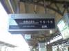 20051204VFSH0071