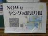20060404vfsh0004