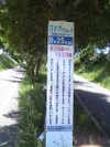 20060625vfsh0026