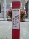 20060901vfsh0059