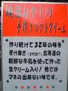 20061001vfsh0029