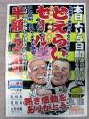 20061011img_0001