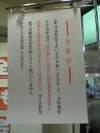 20061117vfsh0002_2