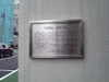 20061123vfsh0014