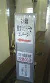 20071124image030