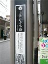 20110612_10054