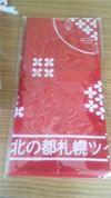 20110615_095415