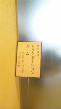 20120321_150835