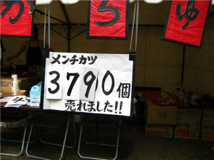 20120610_10006
