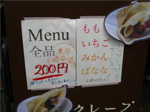 20120610_10012