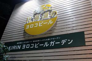 20120810_10050