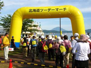 Hokkaido2day201201