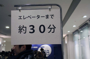 20130306_10062