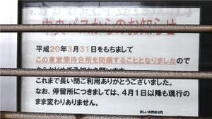 20130903dsc_0001
