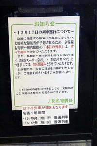 20141217_10032