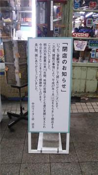 20150110dsc_10003