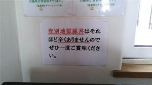 20150131dsc_10004