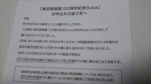 20150302dsc_0002