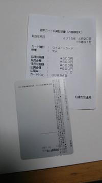 20150420dsc_0006