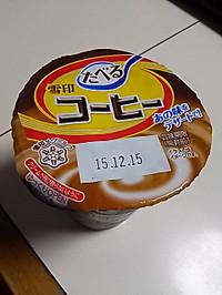 20151204dsc_0004