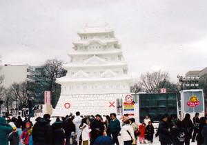 Yukimaturi200306