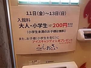 20160312dsc_10009