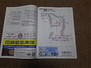 20160330dsc_10003