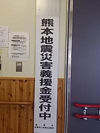 20160421dsc_0001