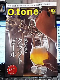 20160617_dsc_0006