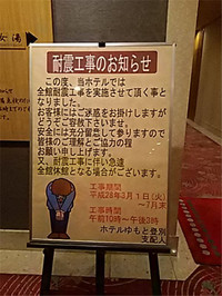20160703dsc_10004