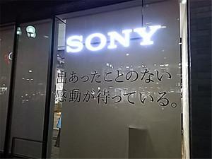 20170331dsc_10001
