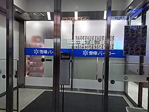 20170418dsc_0007