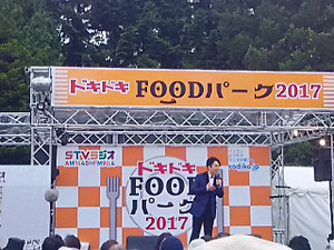 20170614dsc_0009