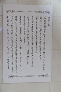 20170816_10077