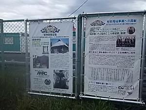 20170829dsc_0017