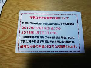20171219dsc_0001