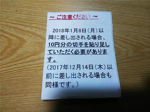 20171219dsc_0002
