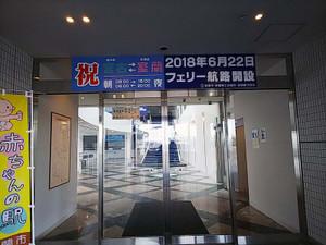 20180715dsc_10003